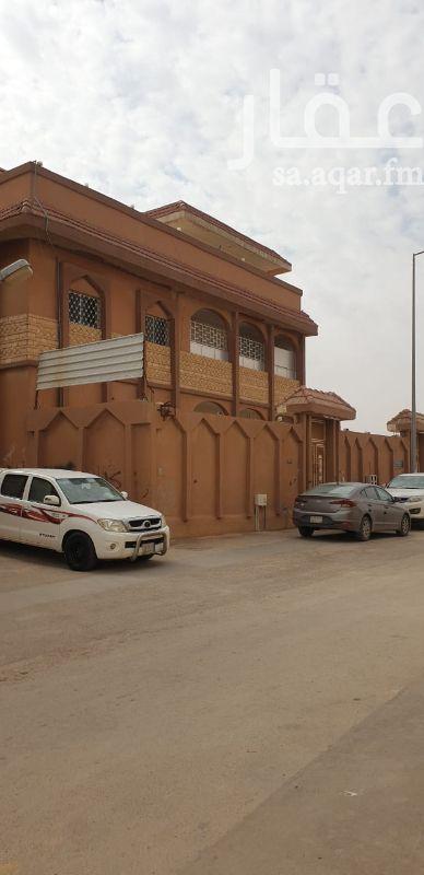 بيت للإيجار في طريق الملك سعود ، حي العزيزية ، الخرج ، الخرج