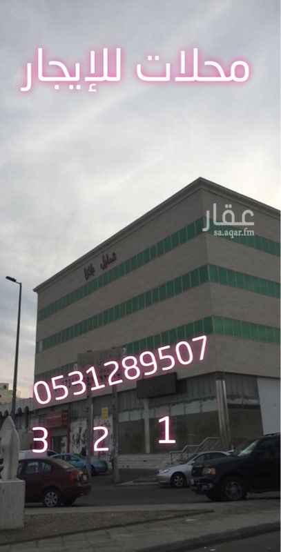 عمارة للبيع في شارع التلفزيون ، حي القريات ، جدة ، جدة