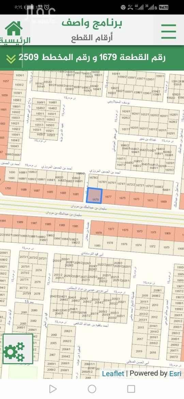 أرض للبيع في شارع ، شارع نجم الدين الأيوبي ، الرياض ، الرياض
