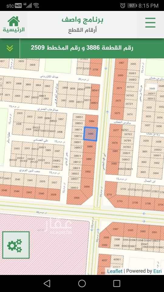 أرض للبيع في شارع الرماه ، حي طويق ، الرياض ، الرياض
