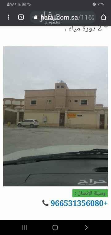 فيلا للبيع في شارع الاخاشب ، حي الندوة ، الرياض ، الرياض