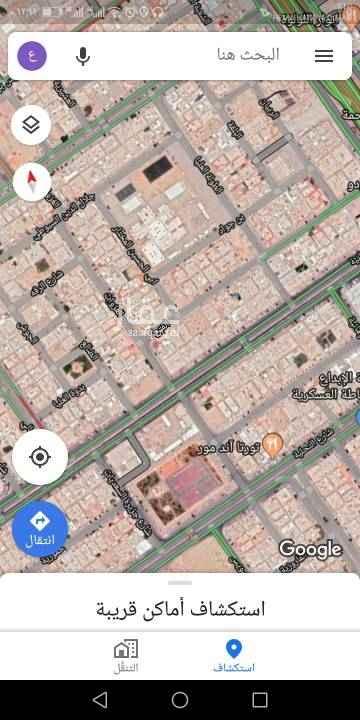 أرض للبيع في شارع الغزوات ، حي العقيق ، الرياض