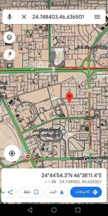 أرض للبيع في شارع الناعمة ، حي النخيل ، الرياض