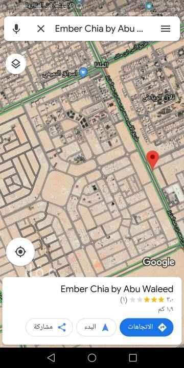 أرض للبيع في شارع الأنبار ، الرياض