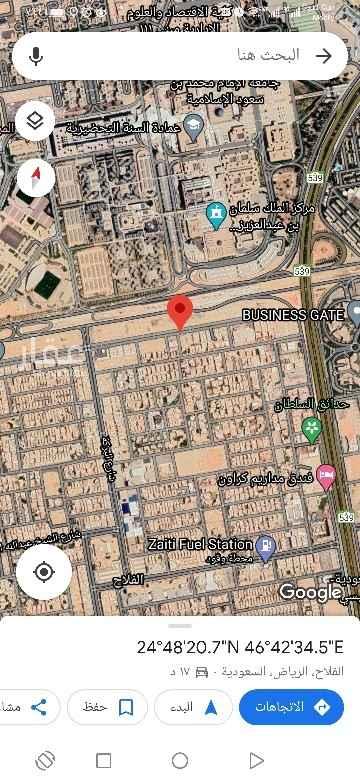 أرض للبيع في شارع الامير سعود بن محمدبن مقرن ، حي الفلاح ، الرياض ، الرياض