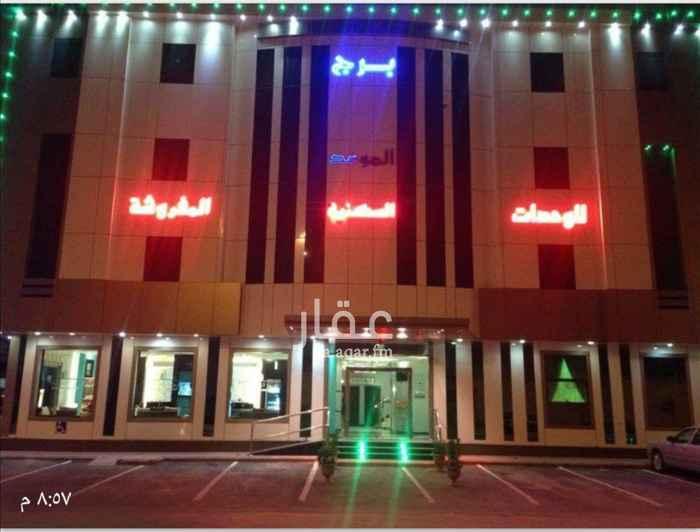عمارة للبيع في شارع بلسمر ، حي اليرموك ، الرياض ، الرياض