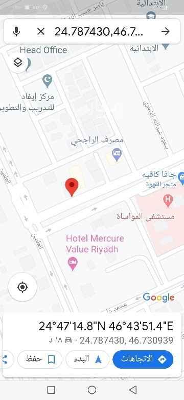 أرض للبيع في شارع ابي جعفر المنصور ، حي غرناطة ، الرياض ، الرياض