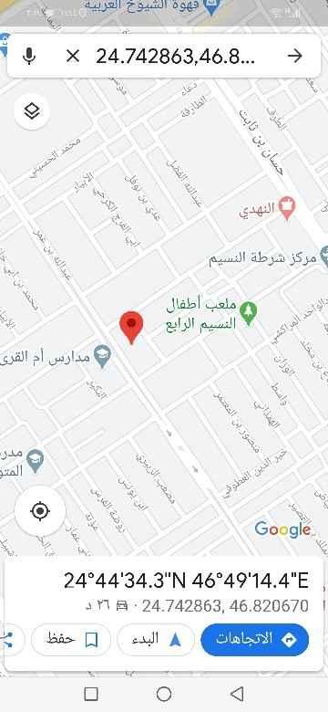 أرض للبيع في شارع عبدالله بن عمر ، حي النسيم الغربي ، الرياض ، الرياض