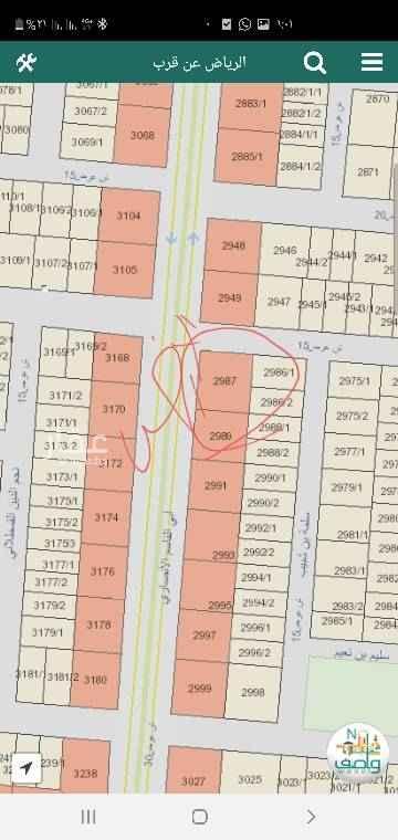 أرض للبيع في شارع أبي القاسم الأنصاري ، الرياض