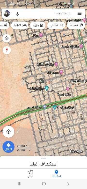أرض للبيع في شارع الاعتدال ، الرياض