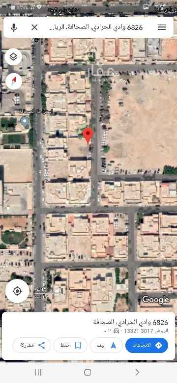 أرض للبيع في شارع وادي الحرادي ، حي الصحافة ، الرياض ، الرياض