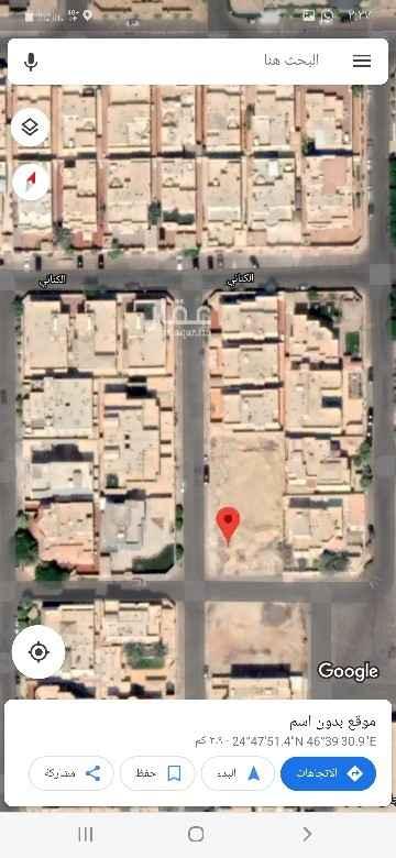 أرض للبيع في شارع الكناني ، حي الربيع ، الرياض ، الرياض