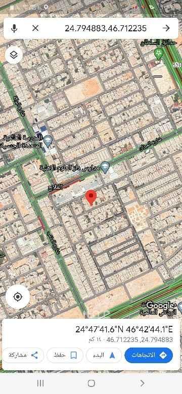 أرض للبيع في شارع الميزان ، حي الفلاح ، الرياض ، الرياض