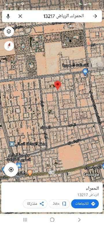 أرض للبيع في شارع القارجي ، حي الحمراء ، الرياض ، الرياض