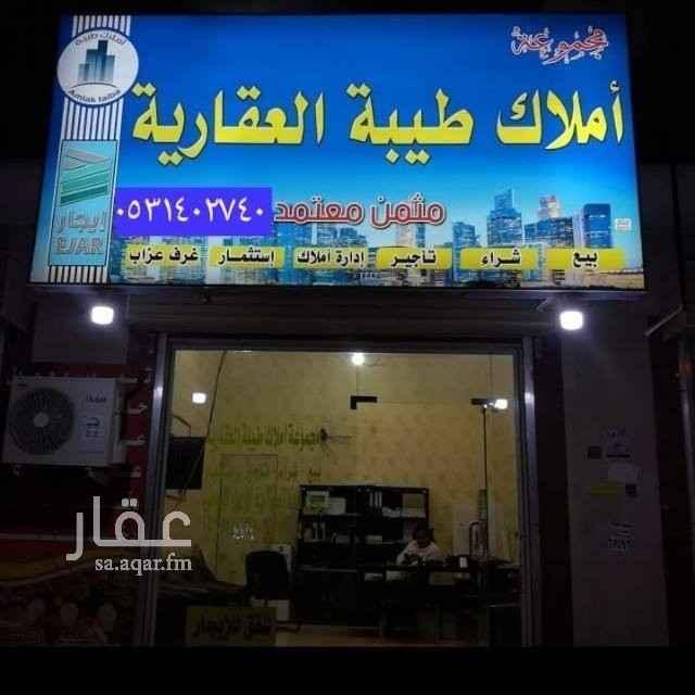 أرض للبيع في شارع الحارث بن انس بن رافع ، حي السكة الحديد ، المدينة المنورة ، المدينة المنورة