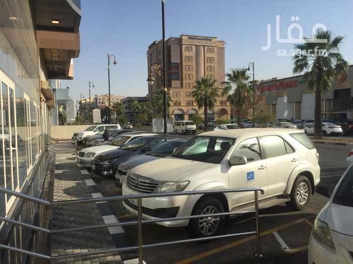 مكتب تجاري للإيجار في طريق الأمير محمد بن فهد ، حي الطبيشي ، الدمام ، الدمام