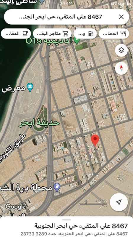 أرض للبيع في شارع علي المتقي ، حي ابحر الجنوبية ، جدة ، جدة