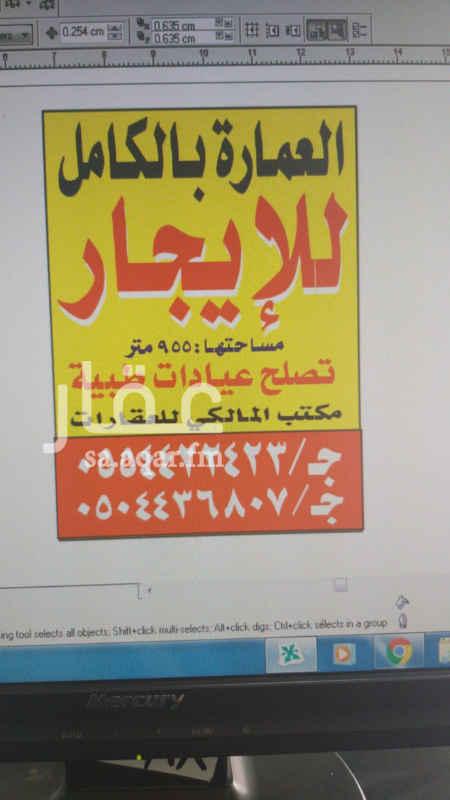 عمارة للإيجار في شارع الجبيل ، حي النهضة ، الرياض ، الرياض