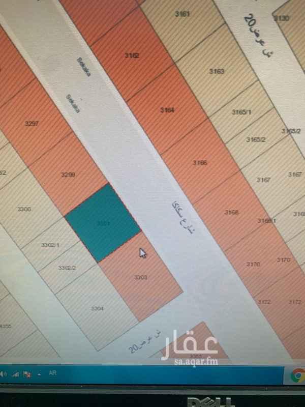 أرض للبيع في شارع خيبر ، حي ظهرة لبن ، الرياض ، الرياض