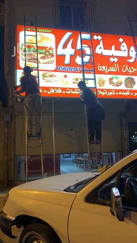 محل للبيع في شارع نجران ، حي ظهرة لبن ، الرياض ، الرياض