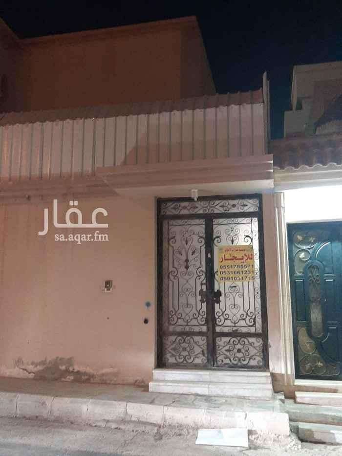 دور للإيجار في شارع اياد بن القيط ، حي بدر ، الرياض ، الرياض