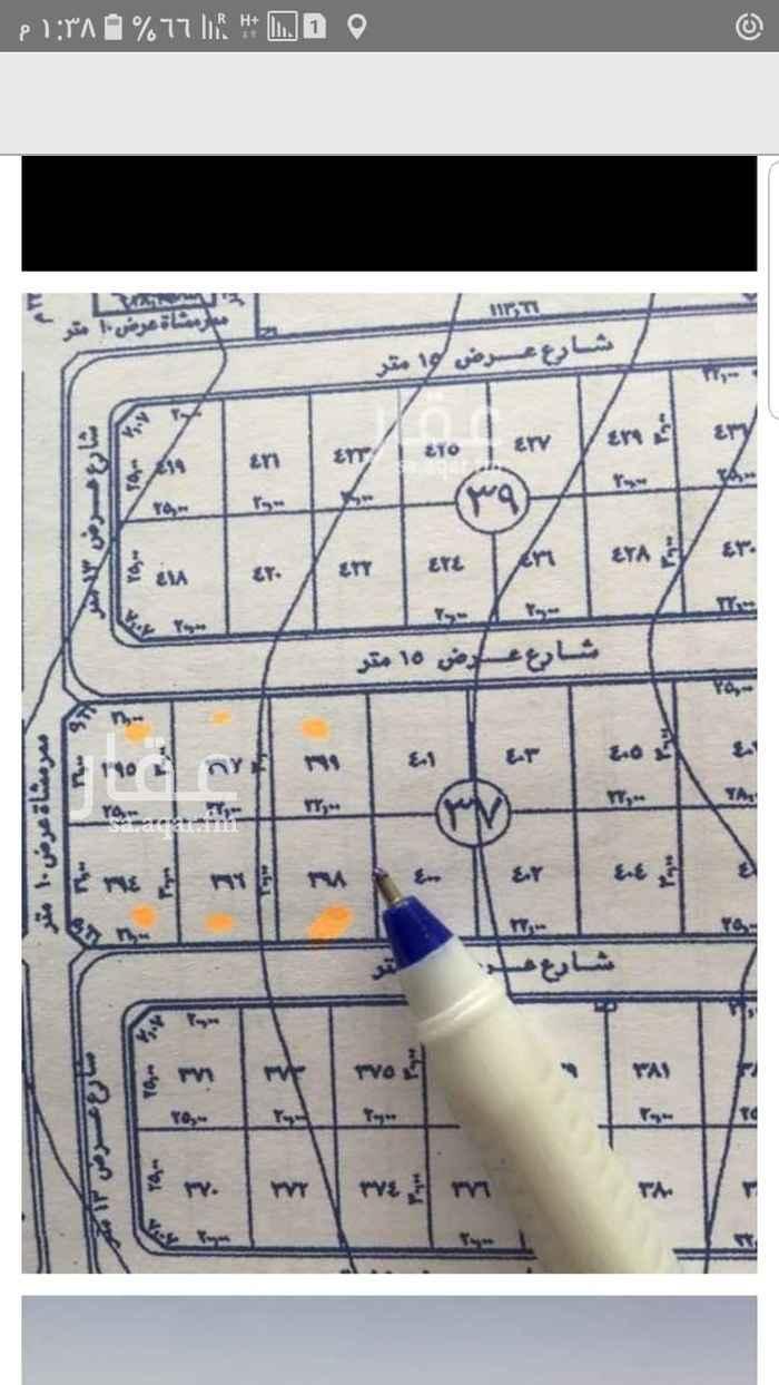 أرض للبيع في شارع محمد حسين فلمبان ، حي النرجس ، الرياض ، الرياض
