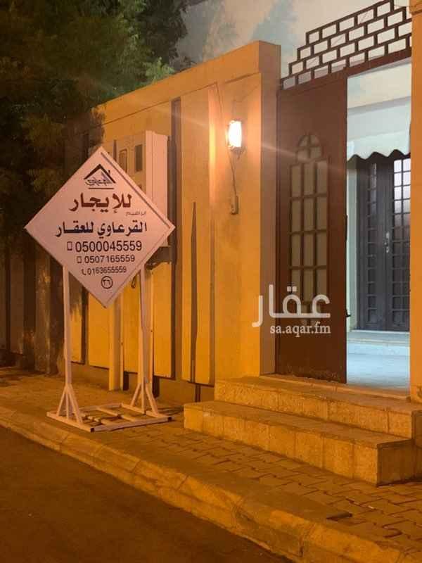 بيت للإيجار في حي البديعة ، عنيزة