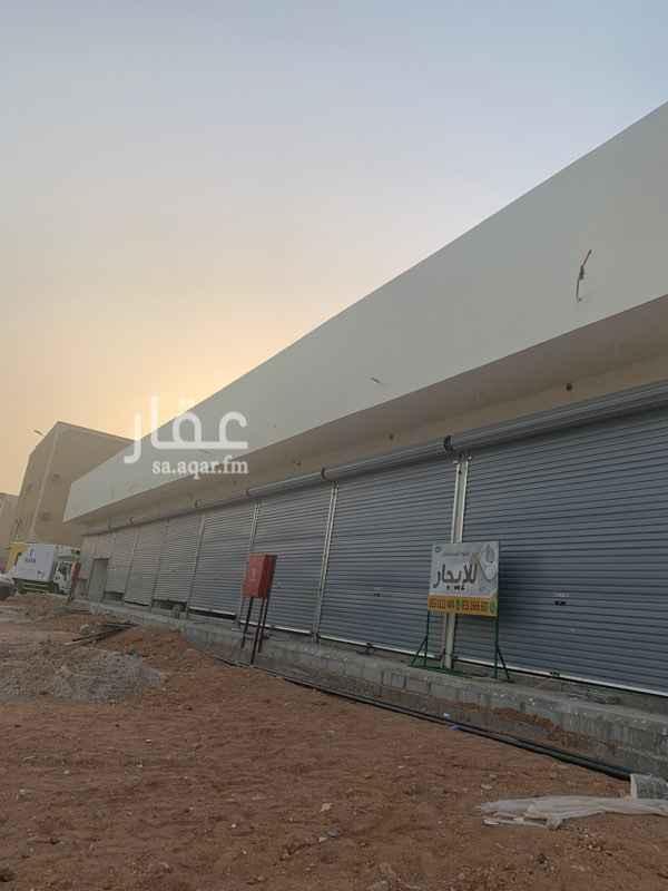 محل للإيجار في حي المونسية ، الرياض ، الرياض