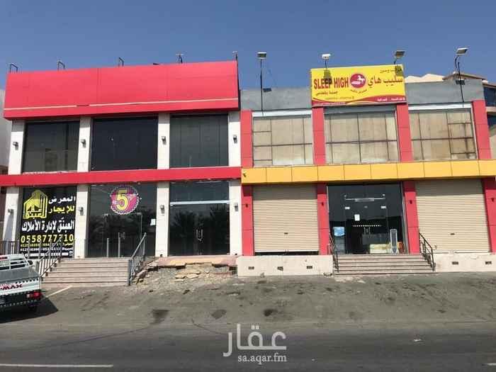 محل للإيجار في شارع زيد بن حارثه ، حي الشوقية ، مكة ، مكة المكرمة