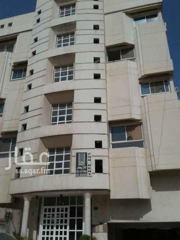 شقة للإيجار في حي البندرية ، الخبر