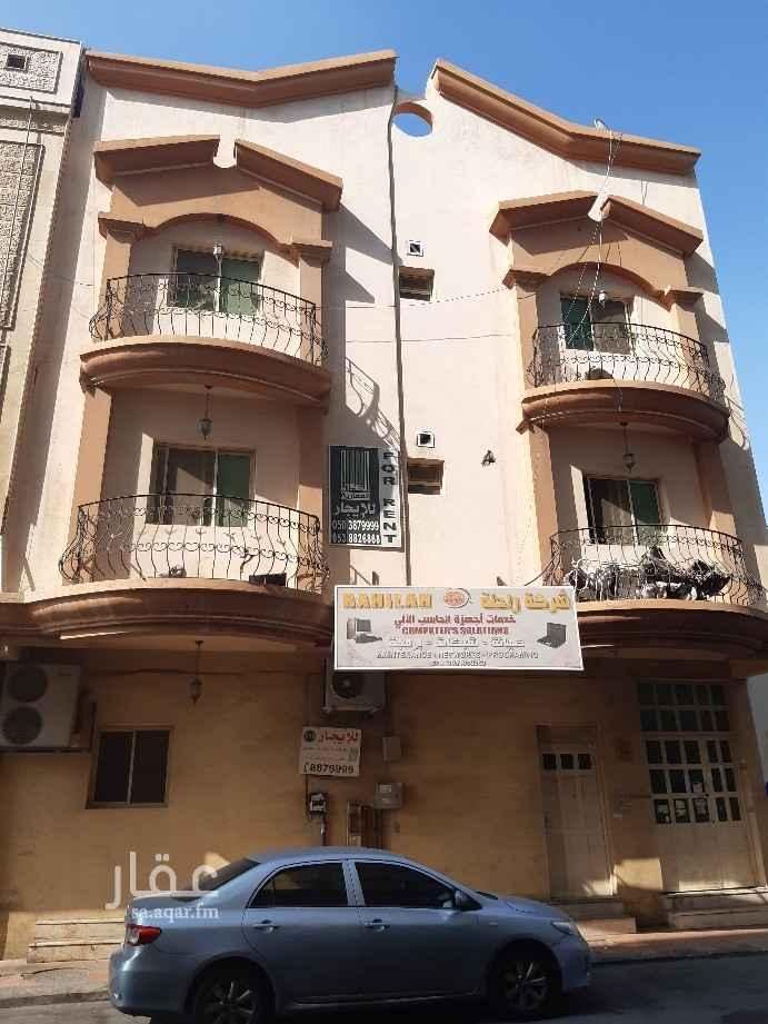 شقة للإيجار في شارع الامير ماجد بن عبد العزيز ، حي الخبر الشمالية ، الخبر ، الخبر