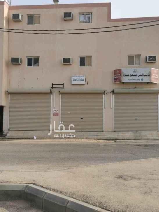 محل للإيجار في الدلم