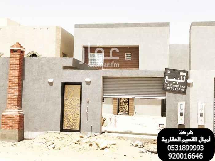 فيلا للبيع في حي الملك فهد ، عنيزة ، عنيزة