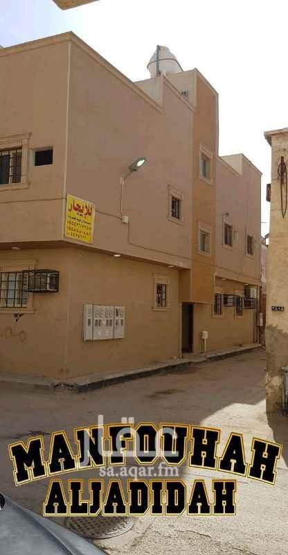 عمارة للبيع في شارع رضوي ، حي منفوحة الجديدة ، الرياض