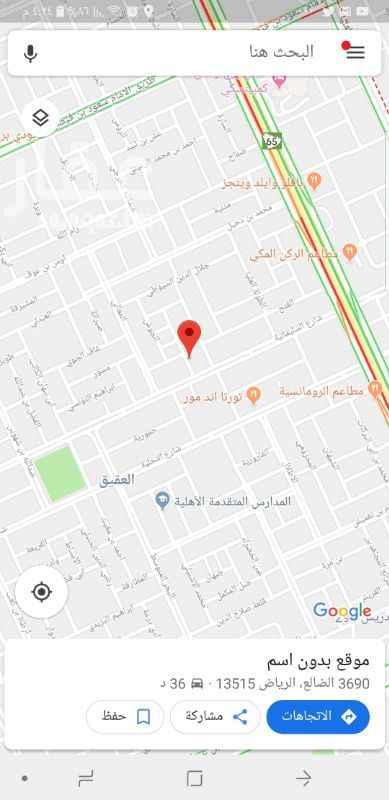 أرض للبيع في شارع بدوة العليا ، حي العقيق ، الرياض