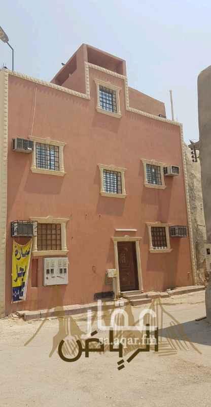 عمارة للبيع في شارع العرفي ، حي الشميسي ، الرياض