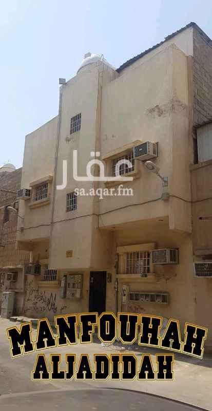 عمارة للبيع في شارع ابن العجمي ، حي منفوحة الجديدة ، الرياض