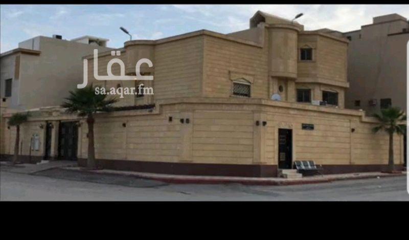 فيلا للبيع في شارع سفيان بن الحكم ، حي العوالي ، الرياض