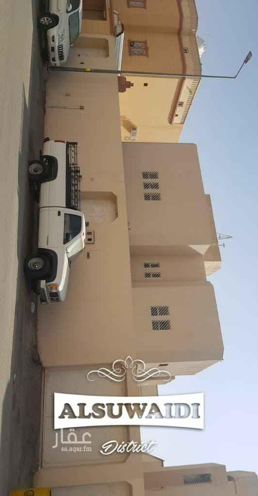 فيلا للبيع في شارع النضر بن شميل ، حي الزهرة ، الرياض ، الرياض