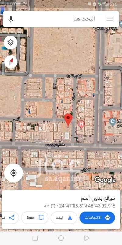 أرض للبيع في شارع قابس ، حي الازدهار ، الرياض
