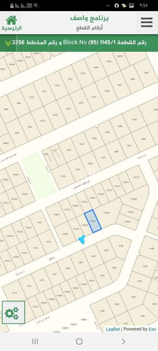 أرض للبيع في شارع ذو الفقار ، الرياض ، الرياض