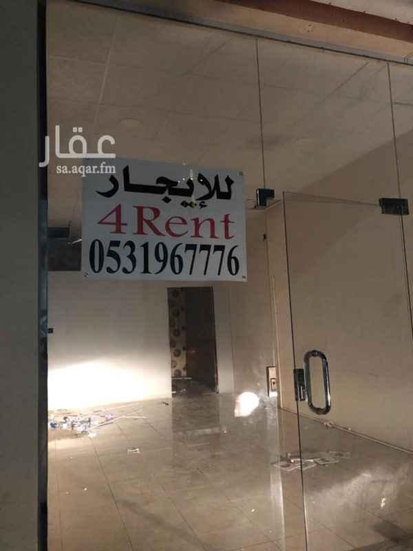 محل للإيجار في شارع جدة ، حي الثقبة ، الخبر ، الخبر