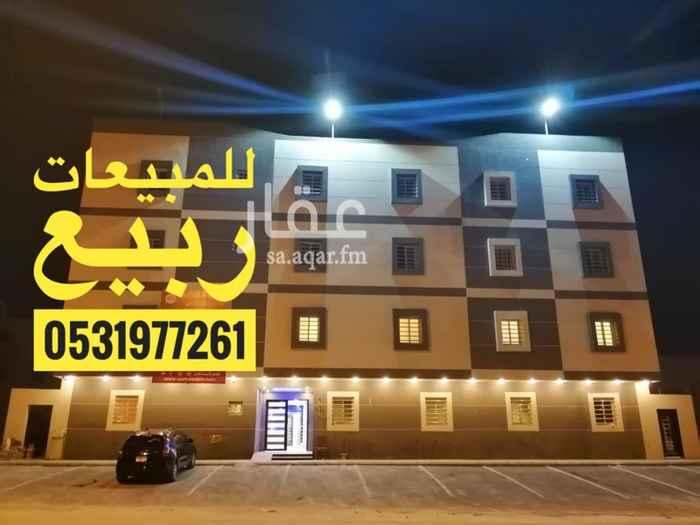 شقة للبيع في شارع النشرة ، حي ظهرة لبن ، الرياض