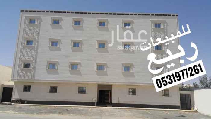 شقة للبيع في شارع الكواكب ، حي ظهرة لبن ، الرياض