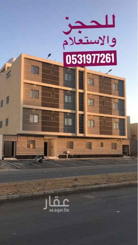 شقة للبيع في شارع المركب ، الرياض ، الرياض