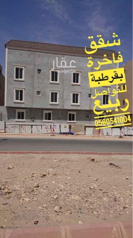 شقة للبيع في شارع عبدالله بن شايق ، حي قرطبة ، الرياض ، الرياض