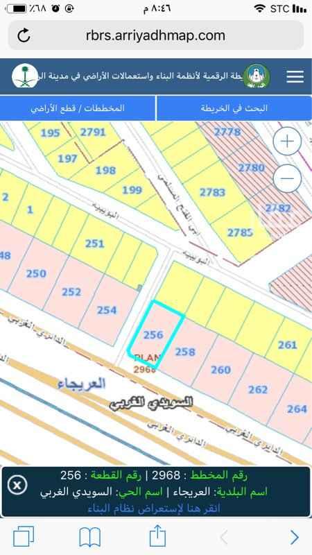 عمارة للبيع في الطريق الدائري الغربي الفرعي ، حي السويدي الغربي ، الرياض