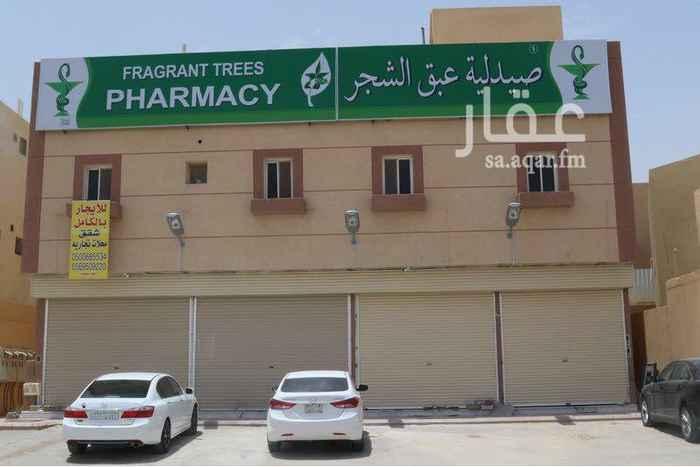 عمارة للبيع في شارع الفاروقى ، حي طويق ، الرياض ، الرياض