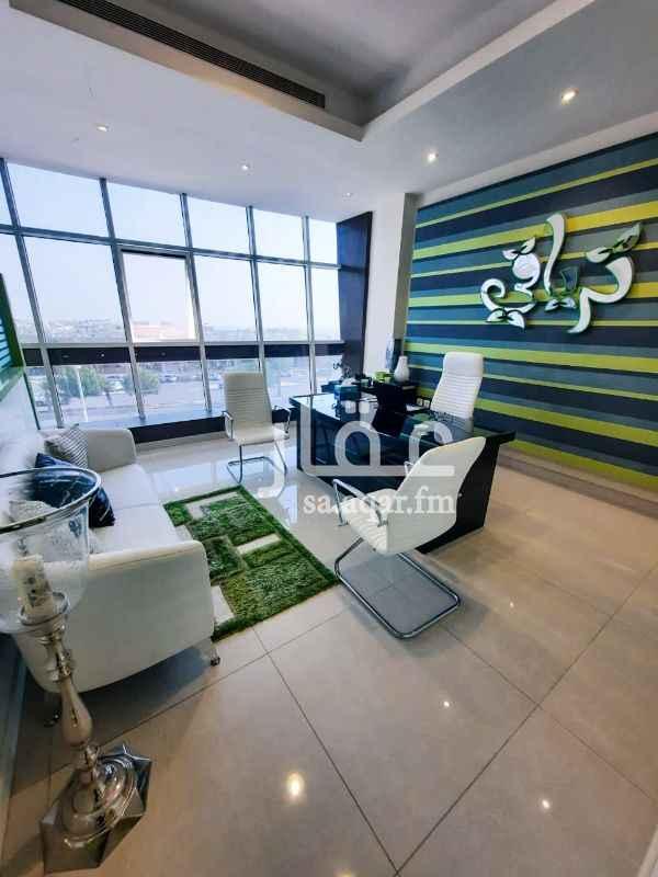 مكتب تجاري للإيجار في شارع المذنب ، حي الفلاح ، الرياض ، الرياض