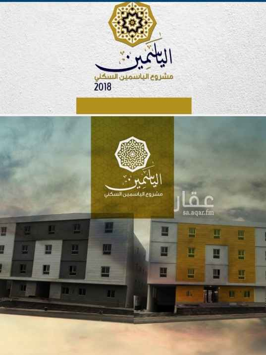 عمارة للبيع في حي الياسمين ، الرياض ، الرياض